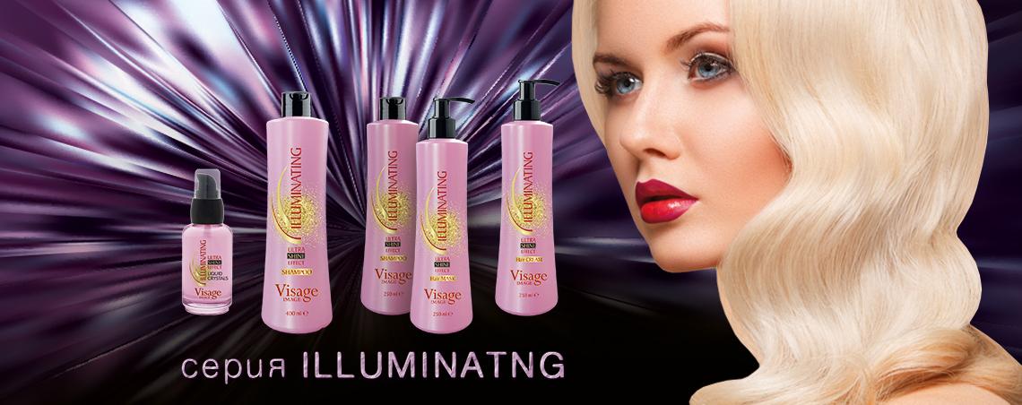 грижа за косата серия Illuminatng